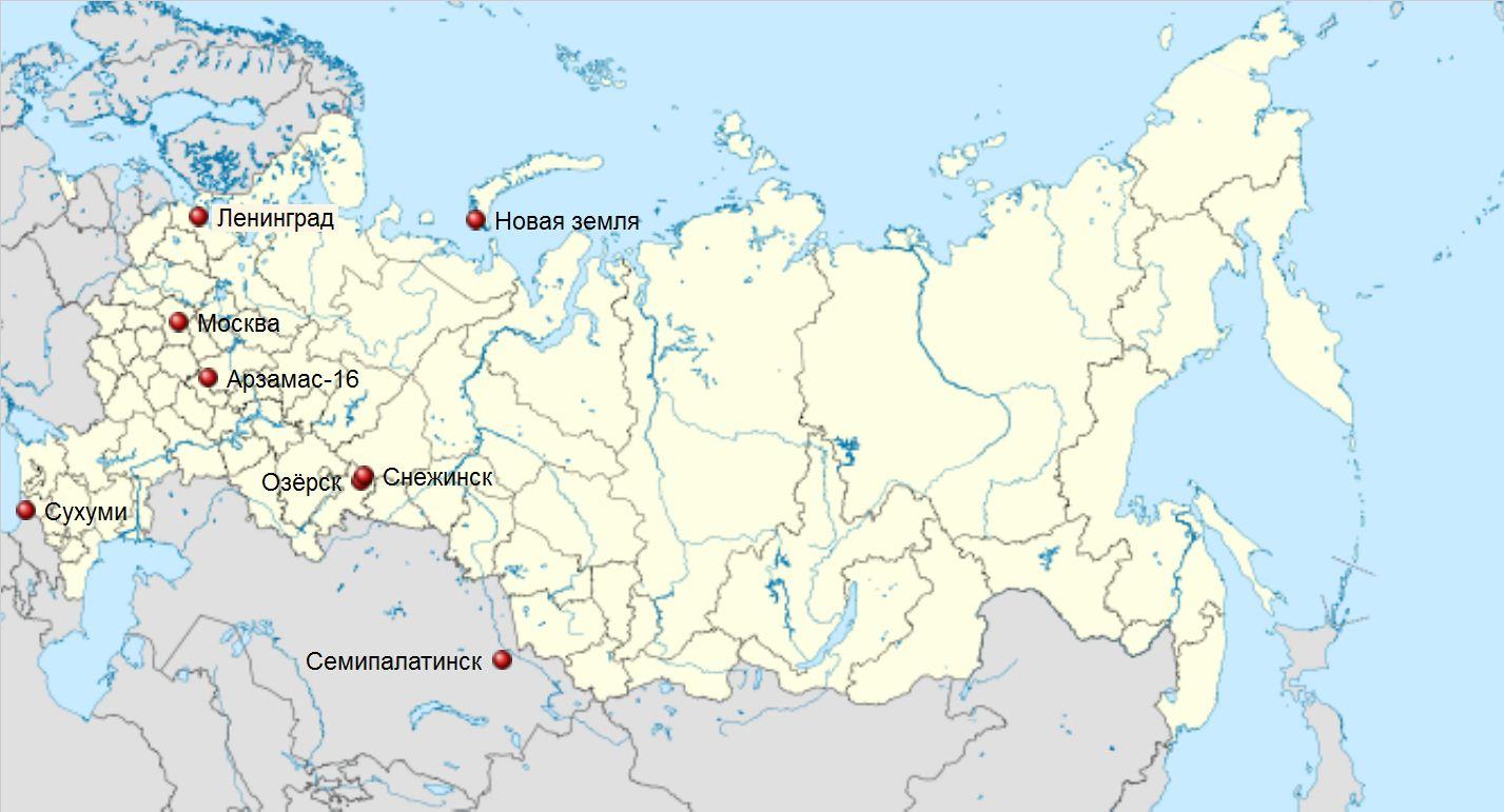 """Все фотографии по: """"Аэс Карта России"""" / findpics.ru: http://findpics.ru/aes-karta-rossii/"""